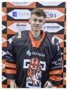 #35 Ryan Lewis