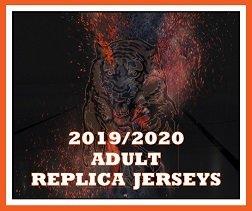 Adult Replica Jersey 252x211