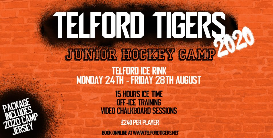 Tigers 2020 Junior Summer Hockey Camp